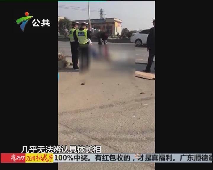街坊报料:大货车碾压女学生 当场逃逸