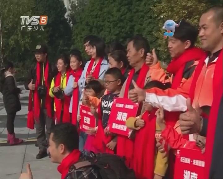 20组外来务工青年家庭广州团聚过春节