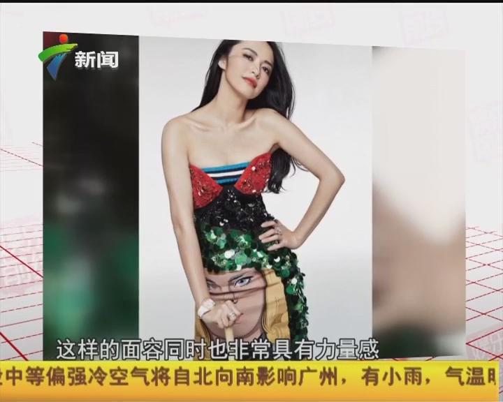 """姚晨打败范冰冰舒淇当选""""亚洲最时尚面孔"""""""