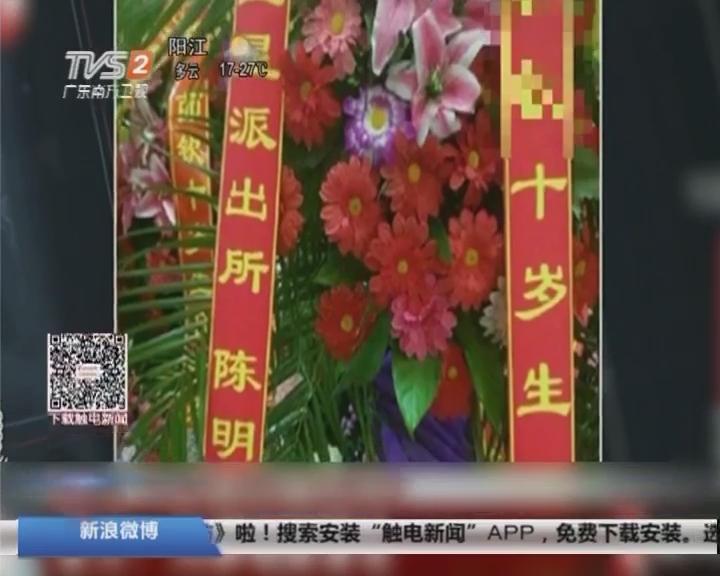 江苏盐城:十岁男童生日宴大排场