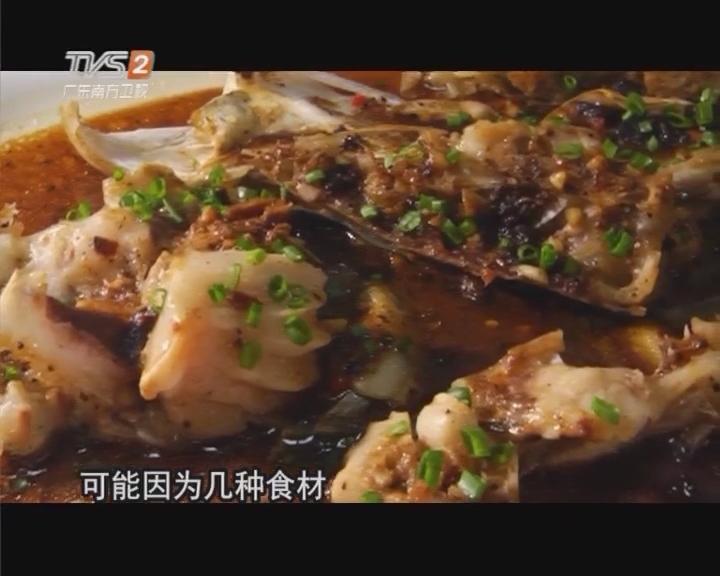 辣椒饼蒸鱼头