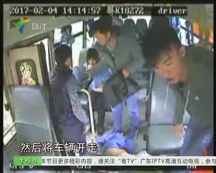 电白:为泄私愤公交车司机无端被打