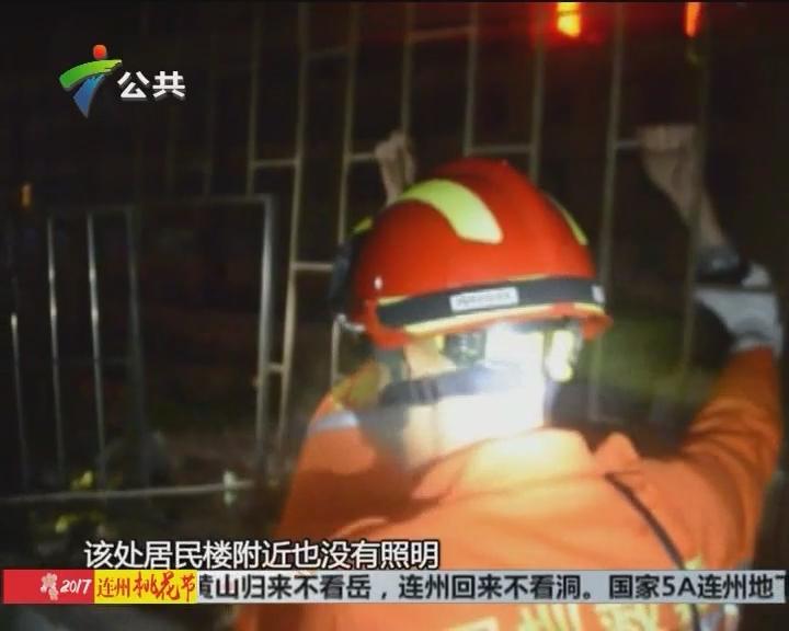 深圳:男子疑似落入传销窝点 半夜爬窗逃跑