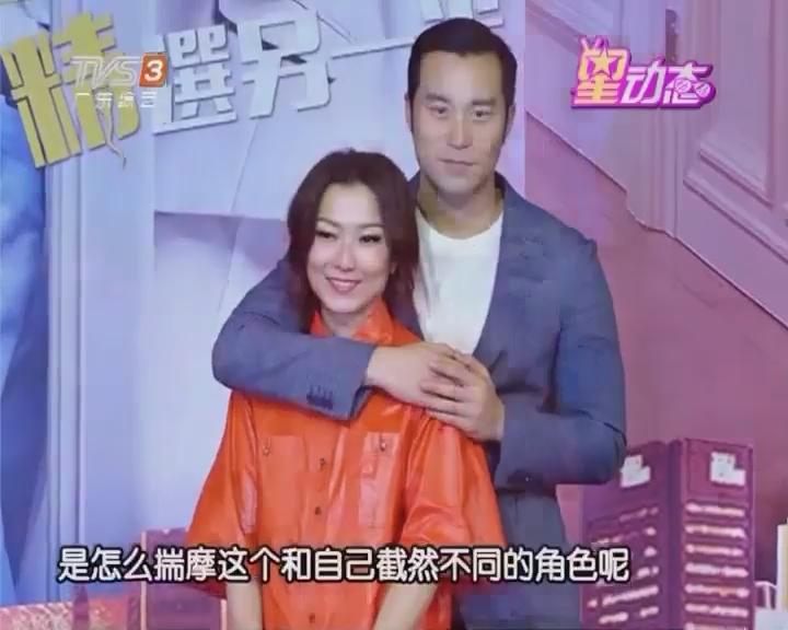 张孝全变身呆萌助理 郑秀文望来台开唱