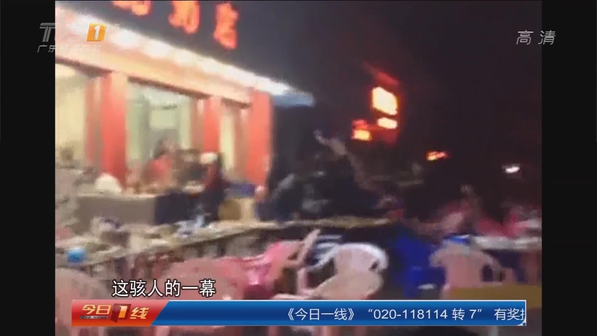 珠海斗门:数十人宵夜档斗殴 警方抓获4人