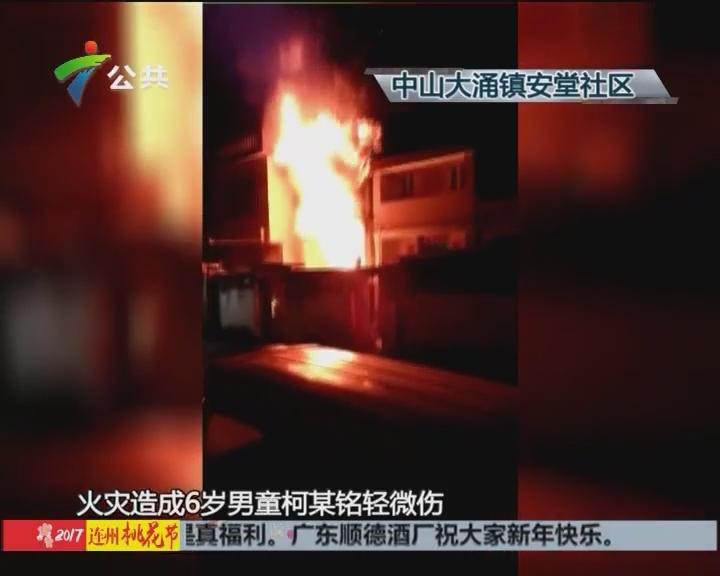 中山:出租屋失火两童被困 街坊消防合力救援