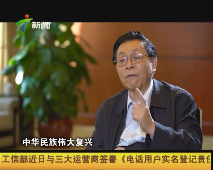 欧阳自远:中国梦 探月梦