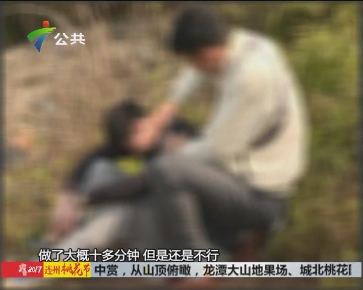 韶关:驴友登山昏倒不治 消防紧急救援