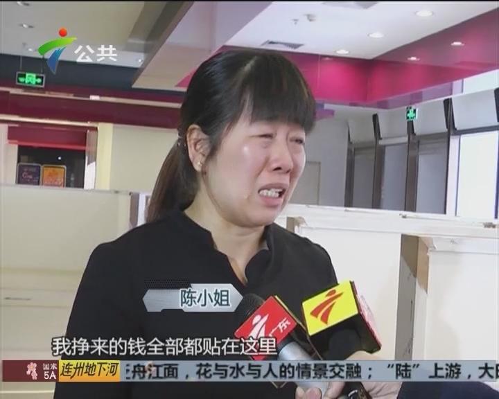 街坊投诉:花近百万买2平米商铺 3年没开张