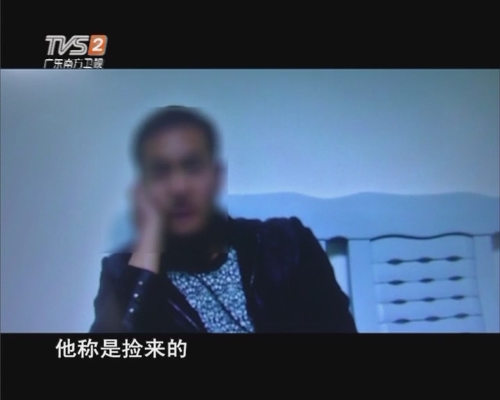 冒用他人身份证抢票 男子广州东站被抓