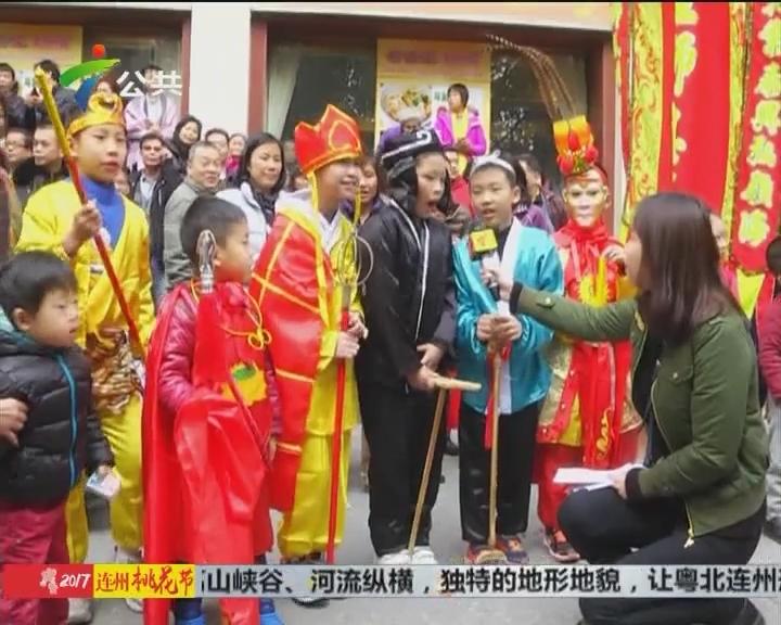 广州:元宵佳节活动多 巡游舞狮团圆饭
