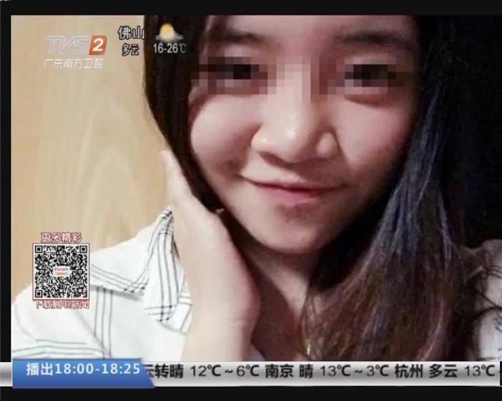 英国:广州留美女生自杀身亡