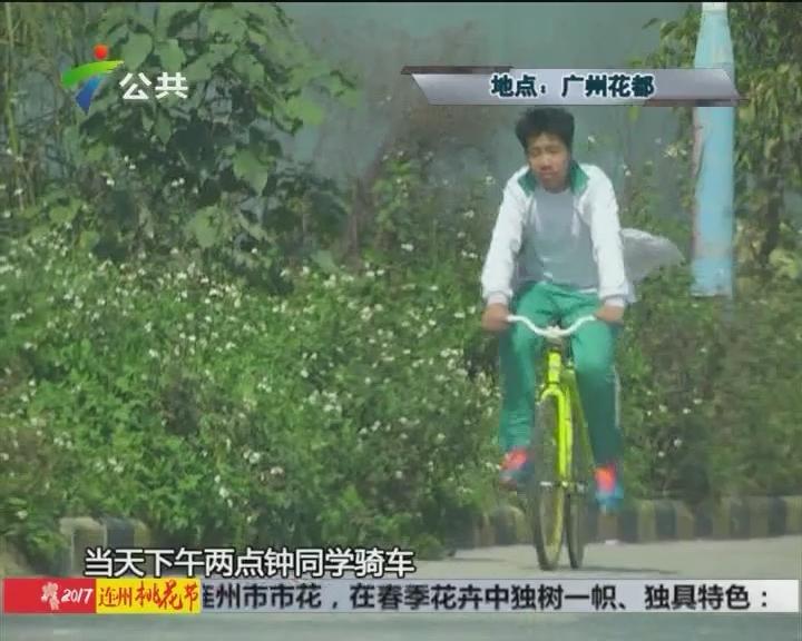 广州:少年上学路上失踪 警方介入调查