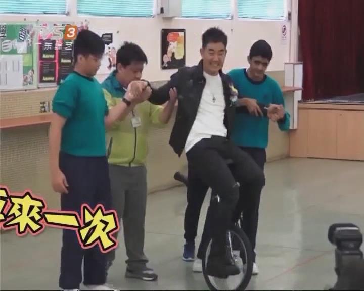 任贤齐挑战单轮车要人搀扶 腰伤未愈行房顺其自然?