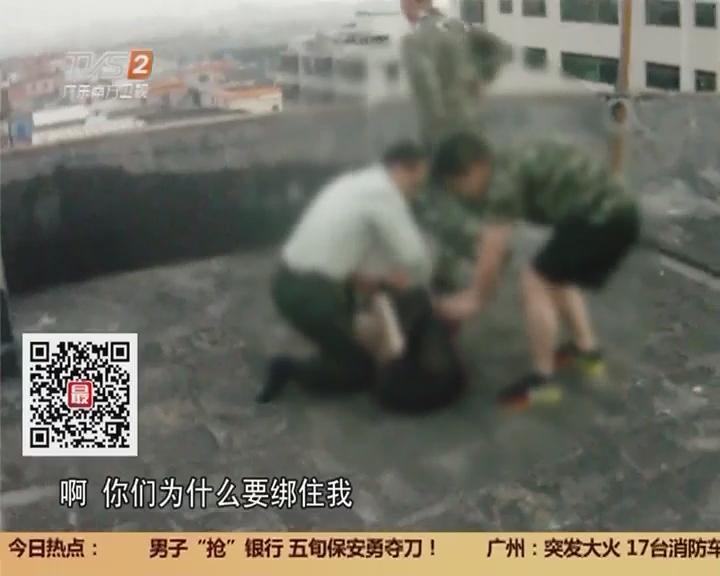 东莞虎门:窗外嘈杂 发现跳楼险情