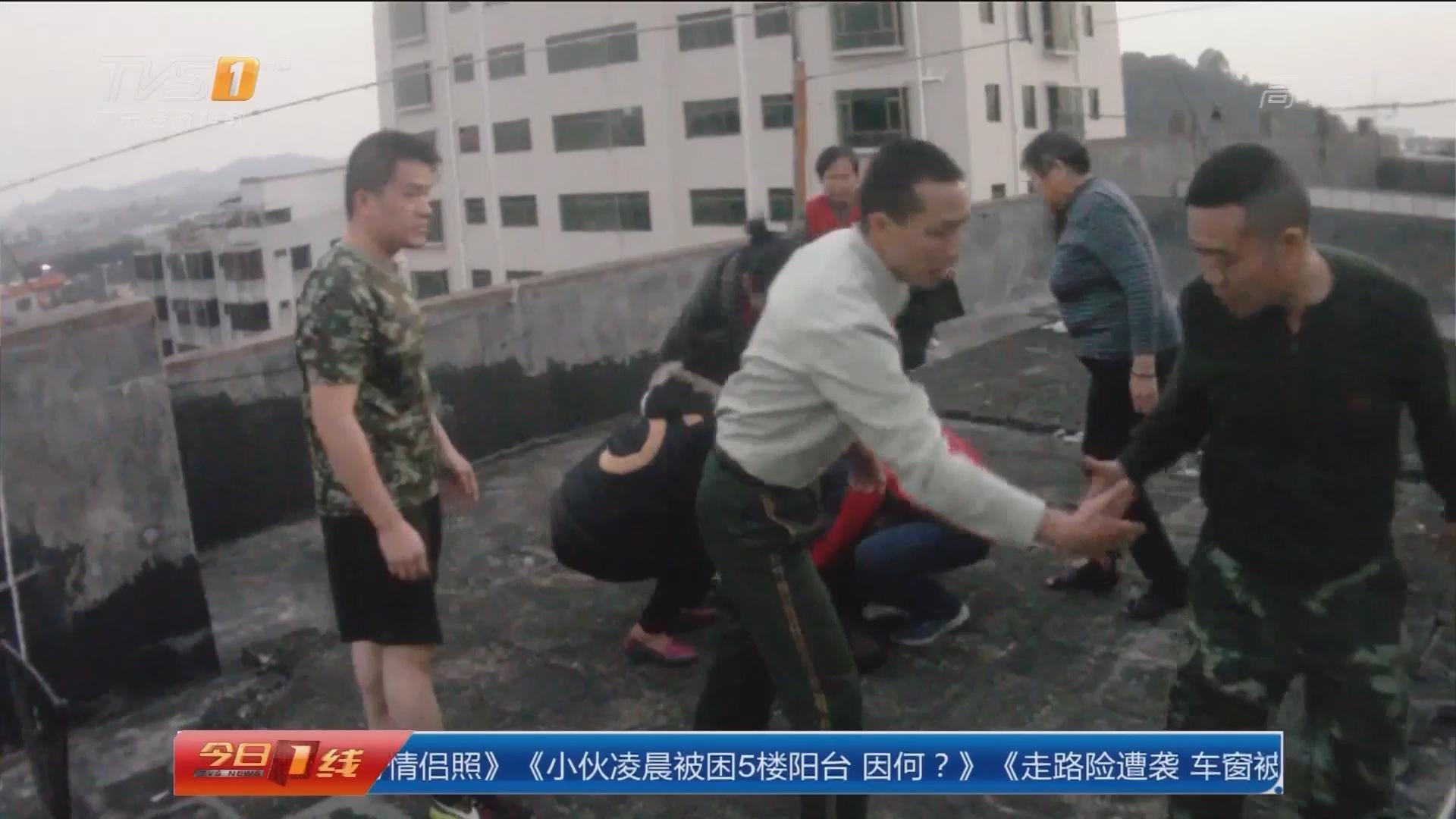 东莞虎门:发现窗外嘈杂 边防消防智取救人