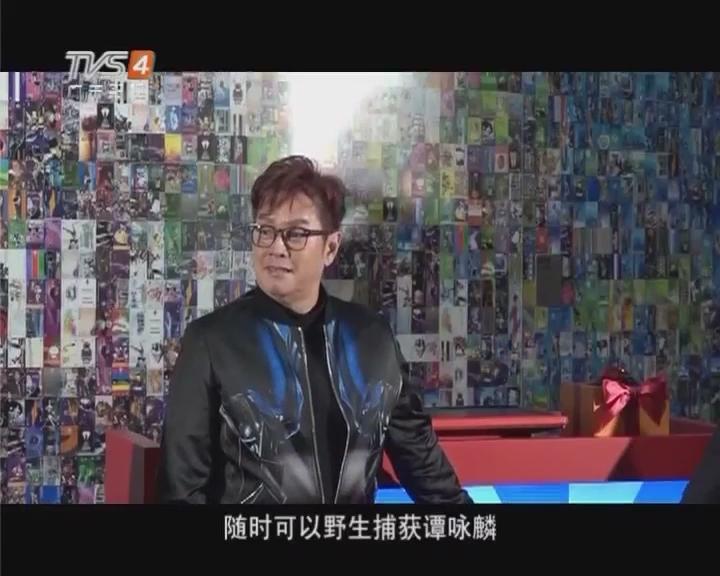 谭咏麟新歌MV被指抄袭法国歌手