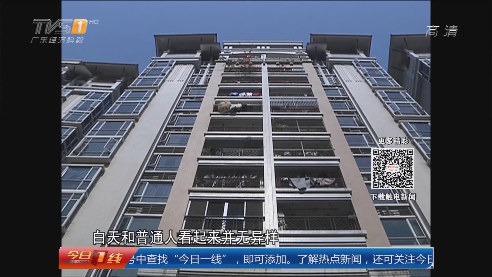 广州:邻居经常半夜叫骂 住户们不堪其忧