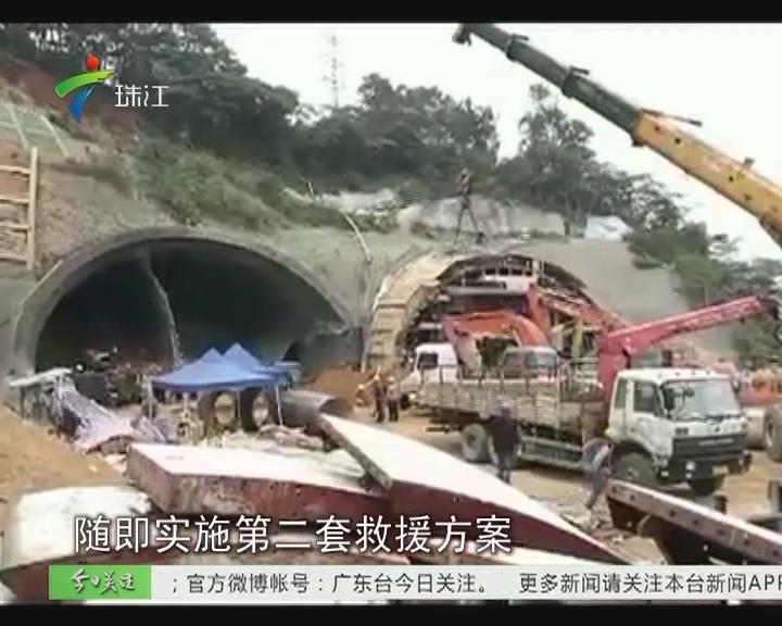 江门:江海南山路隧道塌方 一人被困