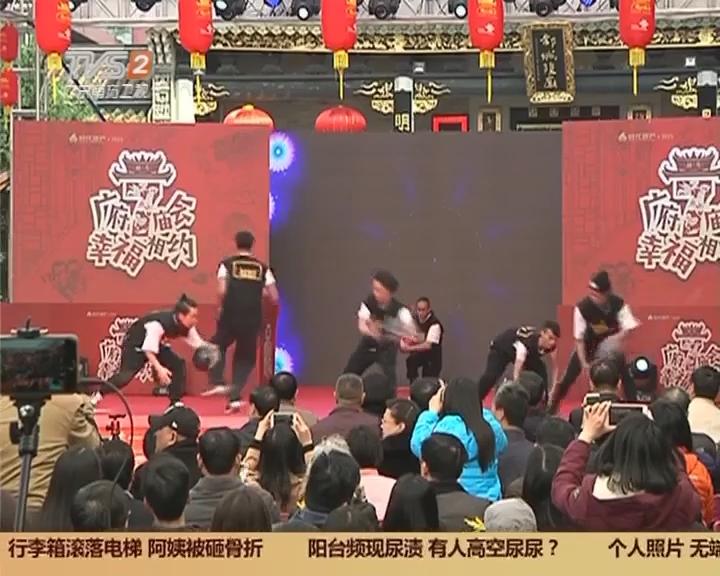 """广州越秀区:广府庙会开幕""""创与融""""打造新潮庙会"""