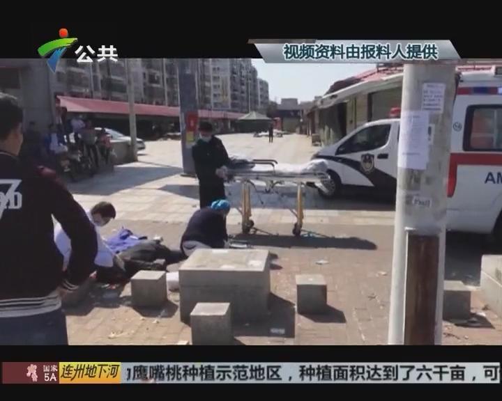 珠海:女子遭人砍伤 警方迅速处置