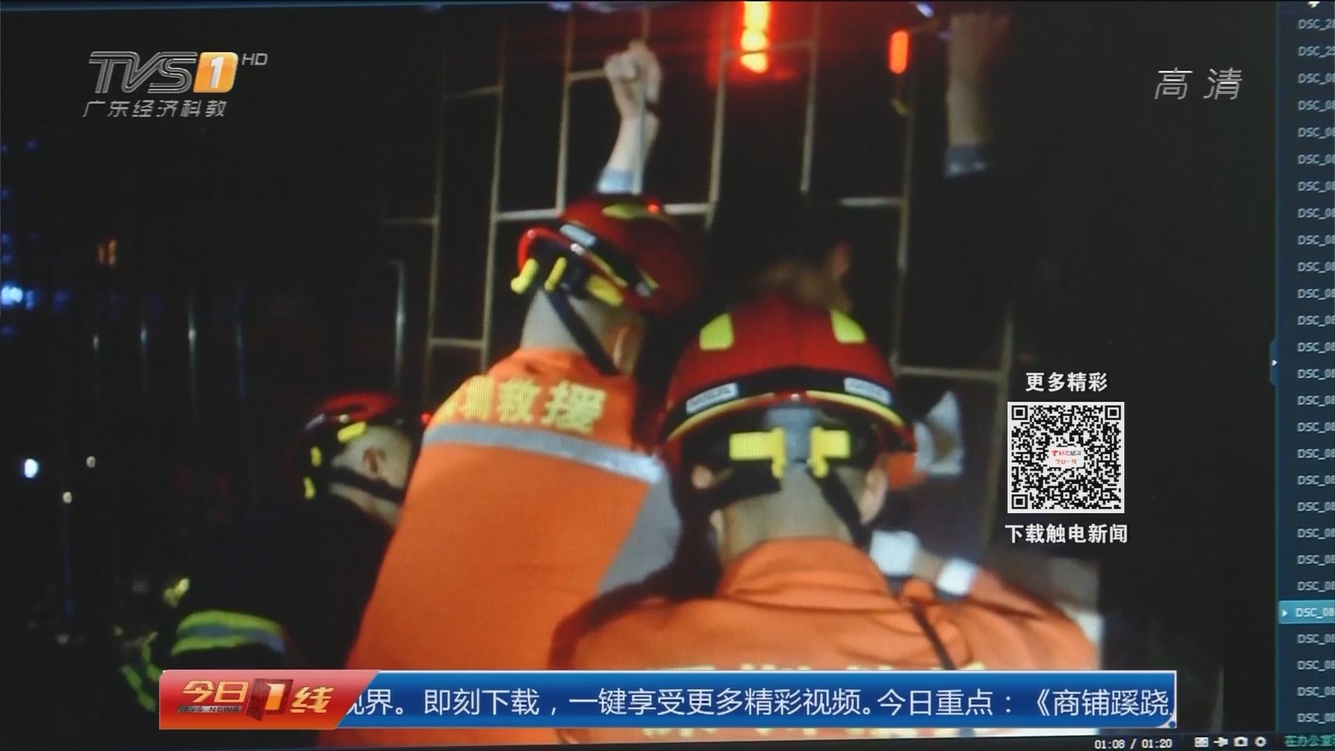 深圳:小伙凌晨被困5楼阳台 因何?
