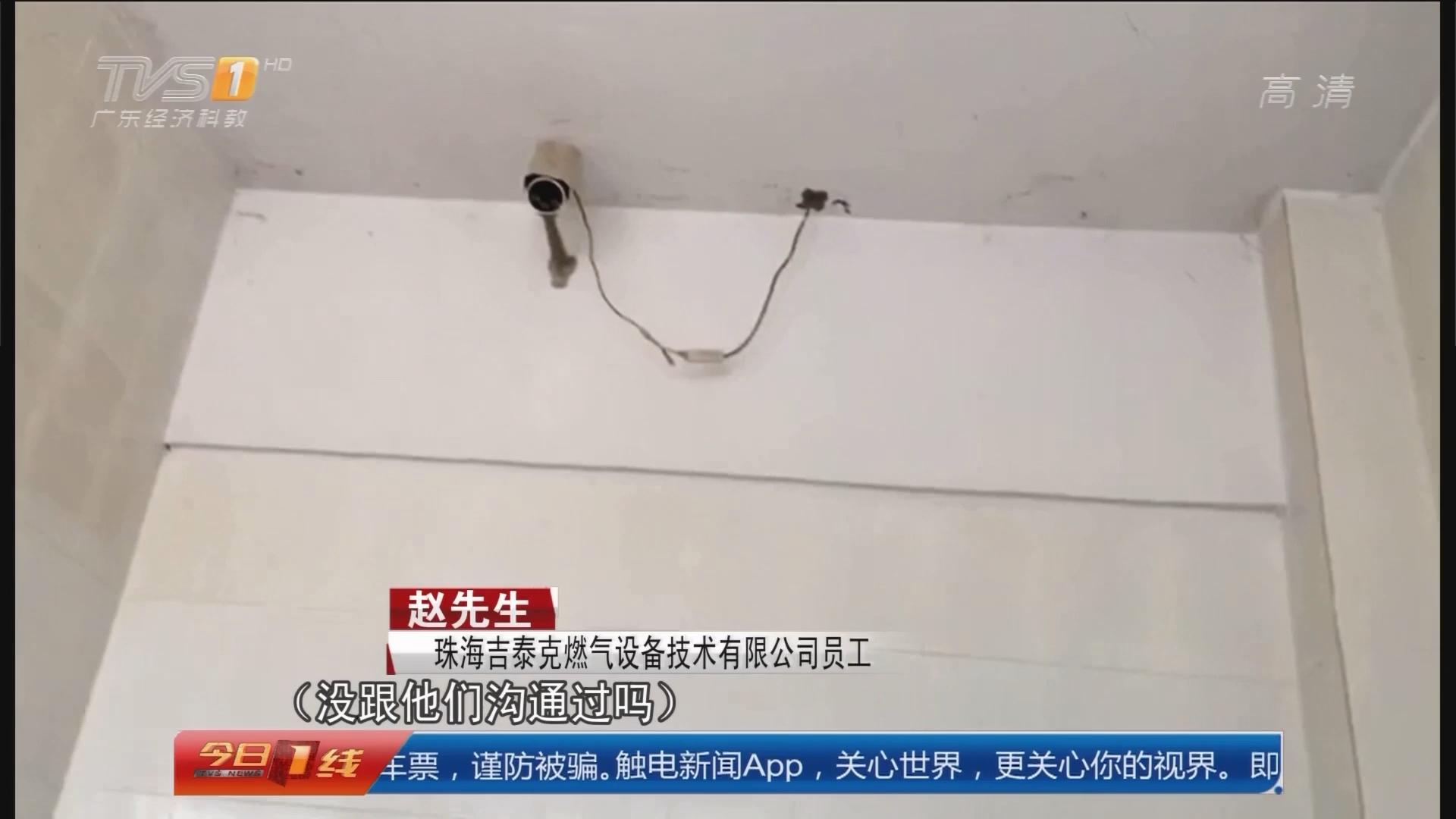 珠海:奇葩!工厂摄像头能拍厕所内部