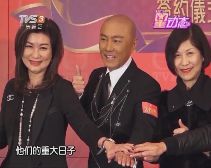 """张卫健回TVB拍戏不计片酬 坦言当年离开是因为""""钱"""""""