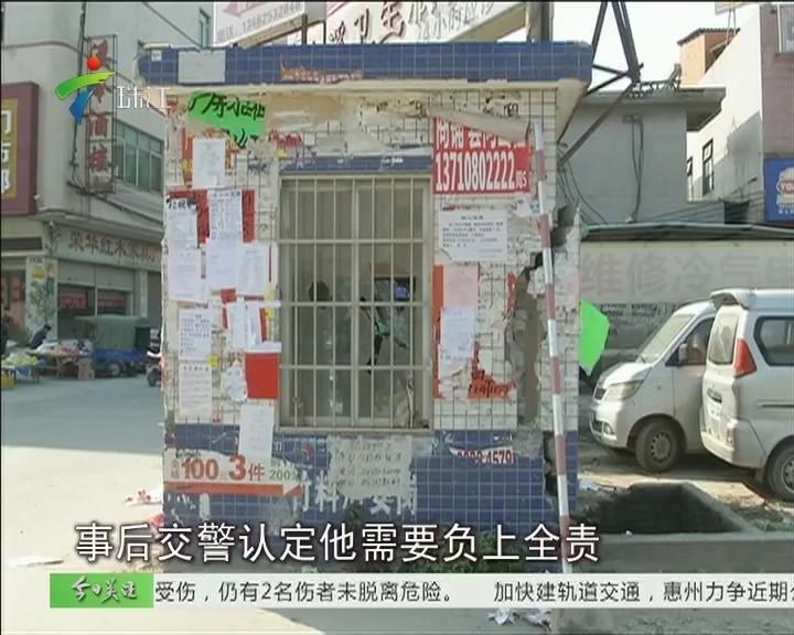广州:货车撞烂治安亭 赔偿押金高达10万?
