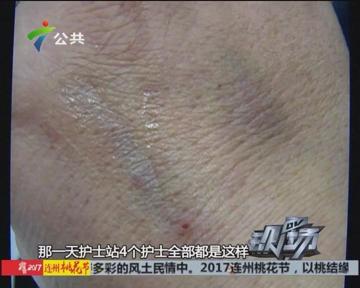 深圳:女子曝采血被扎7针 医生不会操作仪器