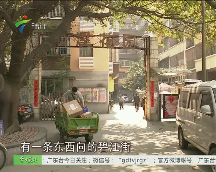 广州:市政路一等20年 管道煤气也成奢求