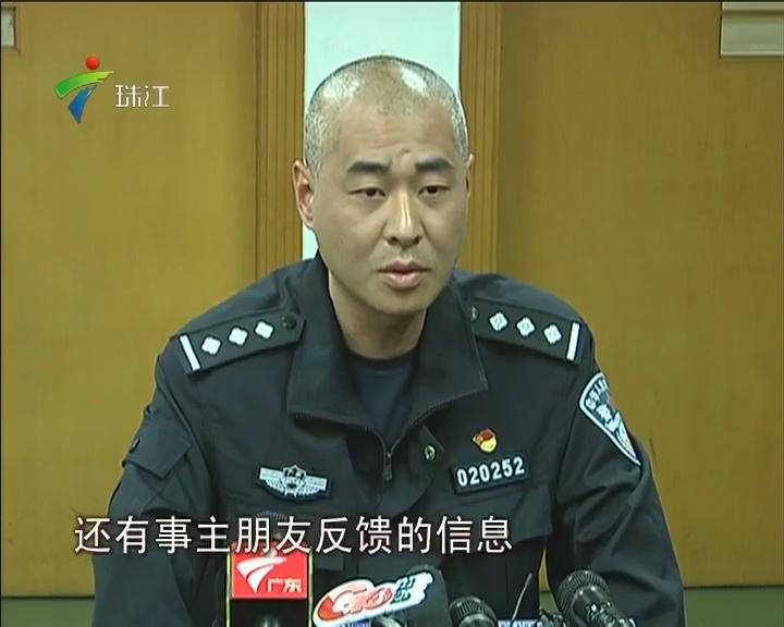 广州:男孩负气出走 警民合力2小时找回