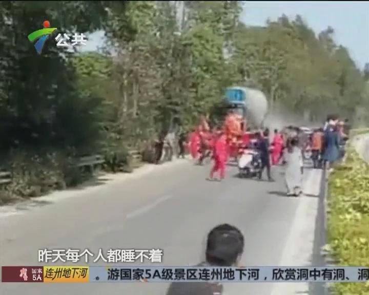 潮州:槽罐车撞向游神队伍 警方展开调查