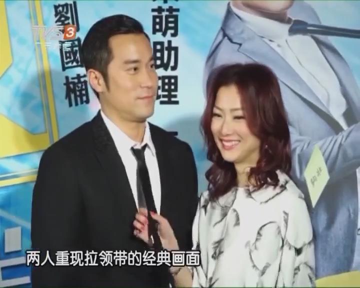 """郑秀文想当妈了? 自曝与张孝全""""第一次""""还不错"""