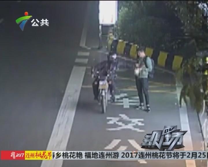 摩的司机抢夺iphone7民警锲而不舍抓捕归案