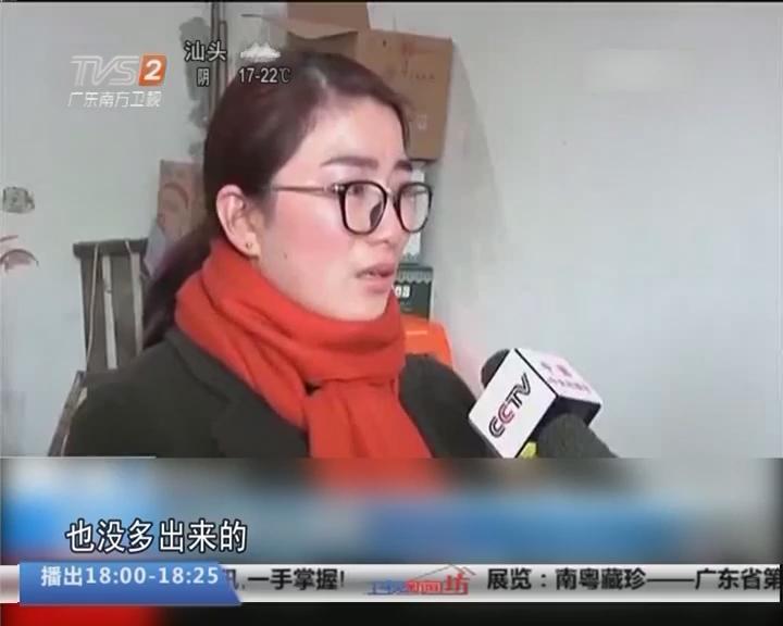 上海:13岁少女打赏网络男主播25万
