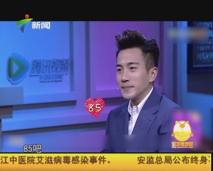 刘恺威为妻子杨幂打分 满分100只给85分