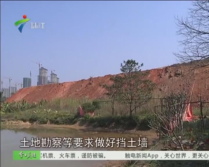 """惠州:家门口惊现""""黄土高坡""""居民寝食难安"""