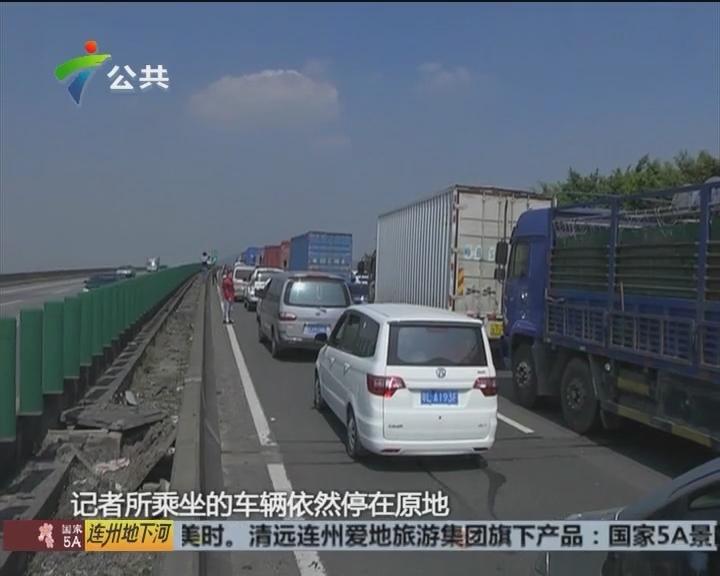 虎门大桥发生车祸 交警现场疏导交通