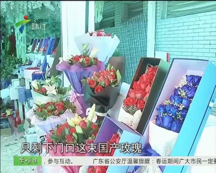 """深圳:20朵玫瑰6999元 花店老板""""赚疯了"""""""