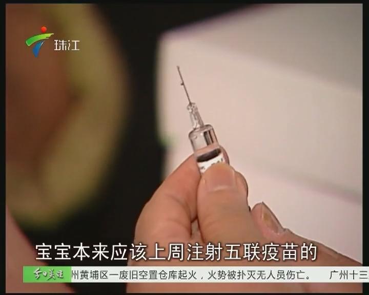 广州:部分二类疫苗缺货?妈妈很心急