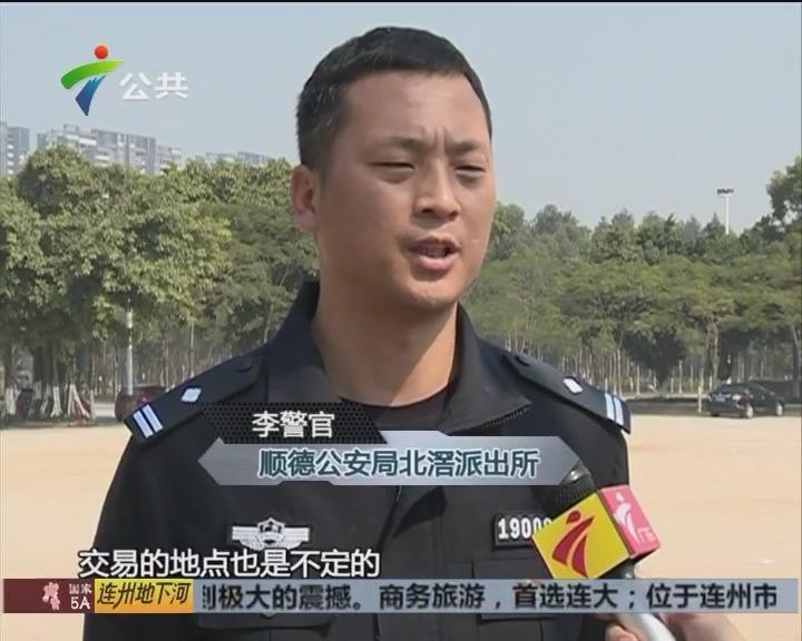 警方循线出击 6小时打掉一贩毒团伙
