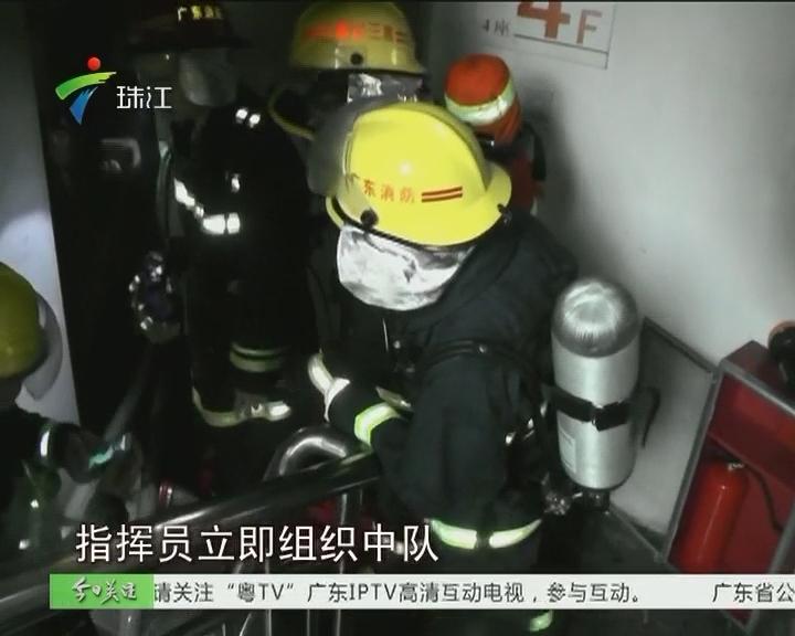佛山:居民楼着火灾 消防成功营救10余人