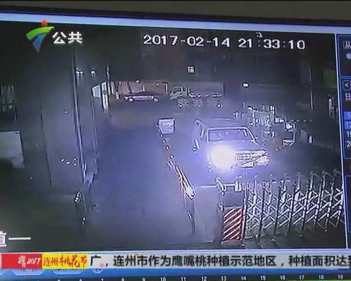 霸气车主破门入小区 警方介入追查