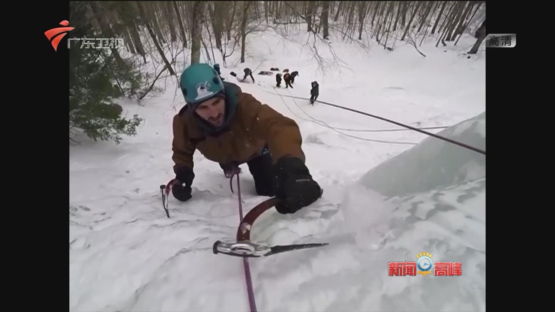 美国新罕布什尔州:攀冰爱好者的天堂