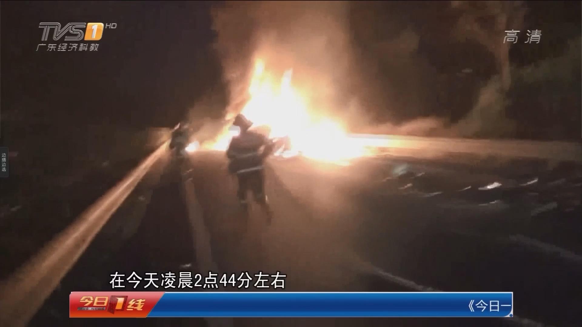 广东梅河高速:货车追尾面包车起火 致6死3伤