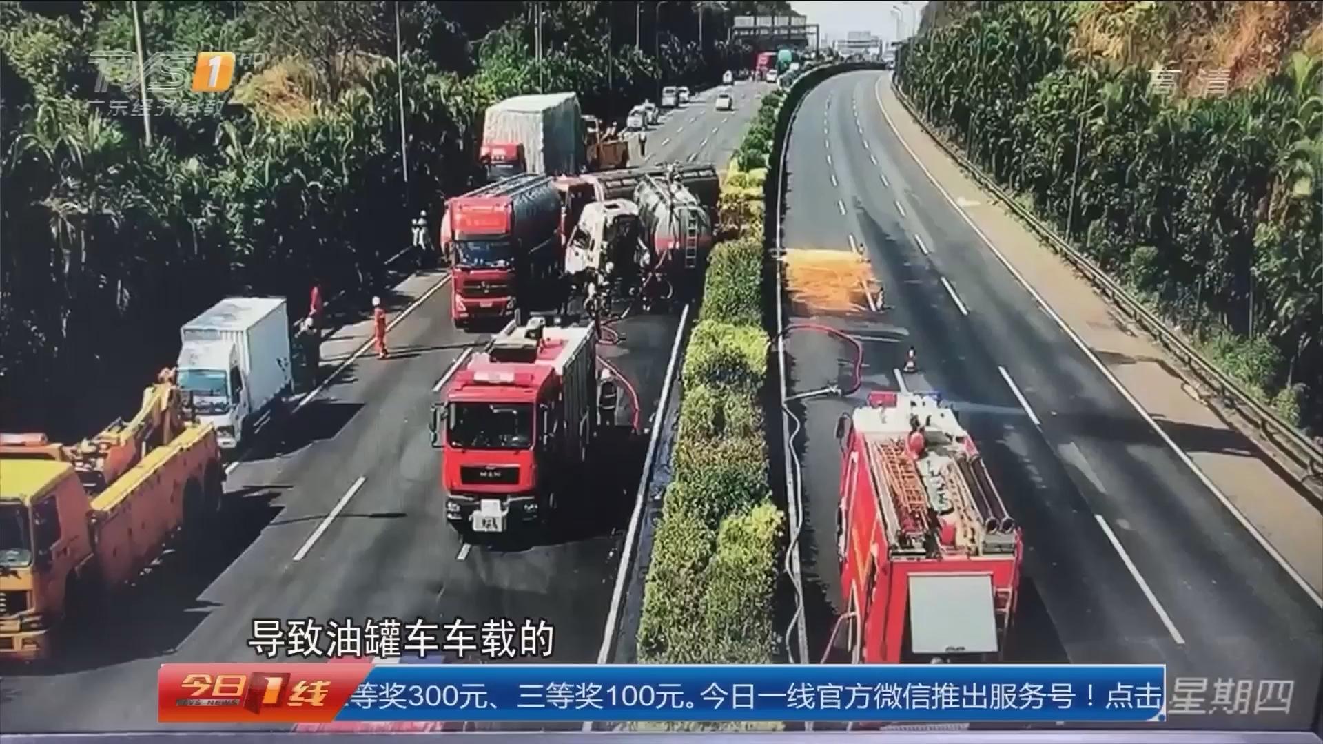 广州:油罐车起火 消防紧急处理