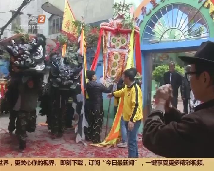 广州三元里:正月十八闹元宵 薪火相传六百年