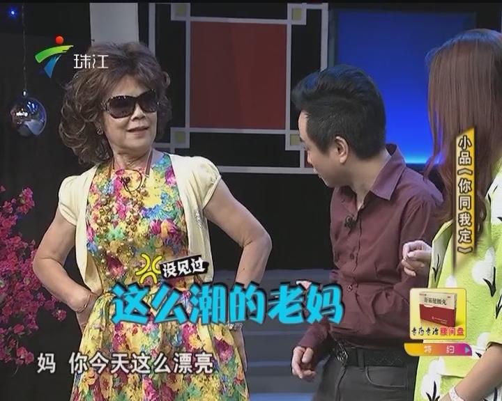 20170226《粤韵风华》