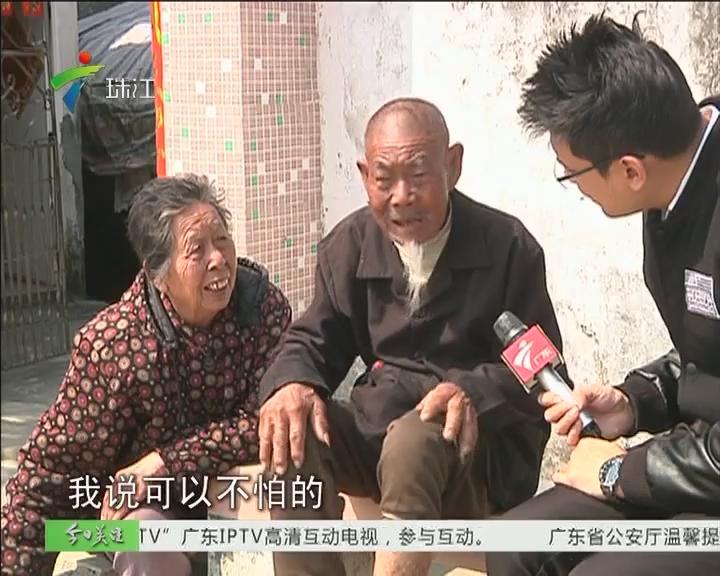 """中山:为了小孩安全上学 9旬老伯上街""""执勤"""""""